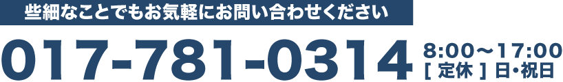 017-781-0314